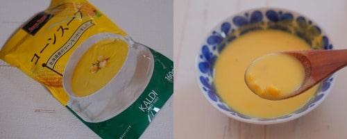 カルディおすすめ商品 コーンスープ