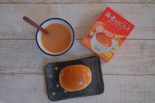 カルディおすすめ商品 海老のビスクカップスープ