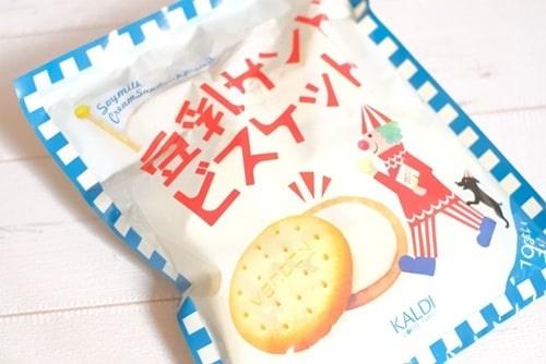 カルディおすすめ商品 豆乳サンドビスケット