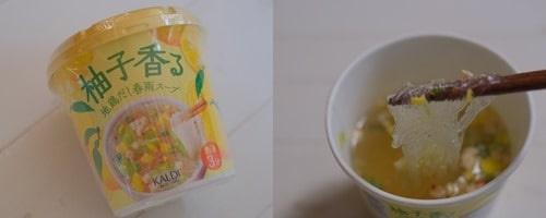 カルディおすすめ商品 柚子香る 地鶏だし春雨スープ