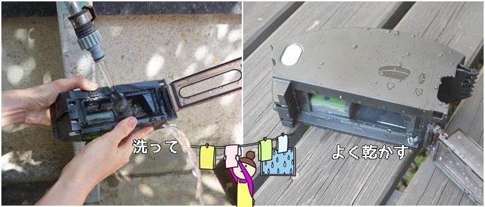 ルンバi7+のダスト容器水洗い方法