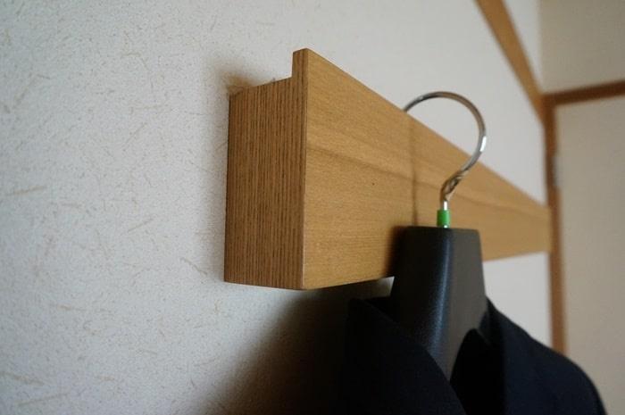 無印の壁に付けられる家具 長押