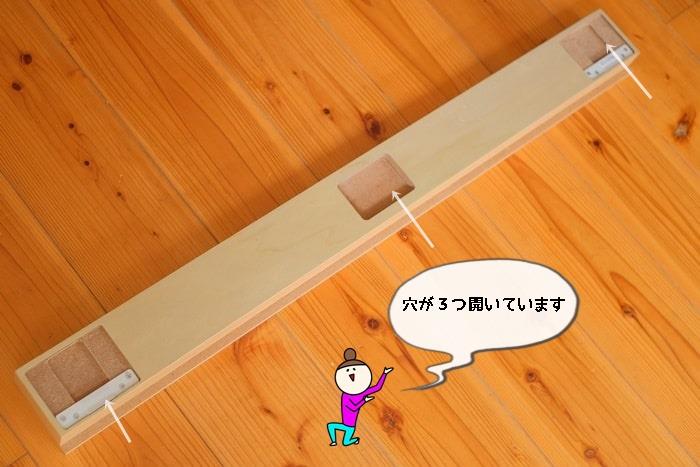 壁に付けられる家具 長押 本体