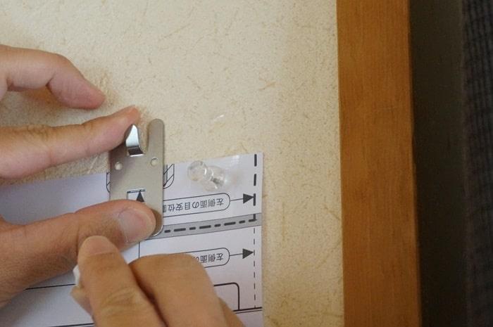 壁に付けられる家具 金具の固定