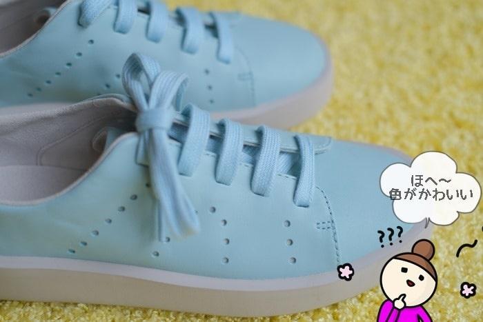 カンペールの靴の色