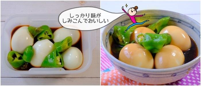 フォーサで作る味付け卵レシピ・作り方