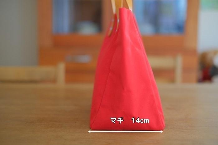 カワニシカバン 帆布かばんのマチ