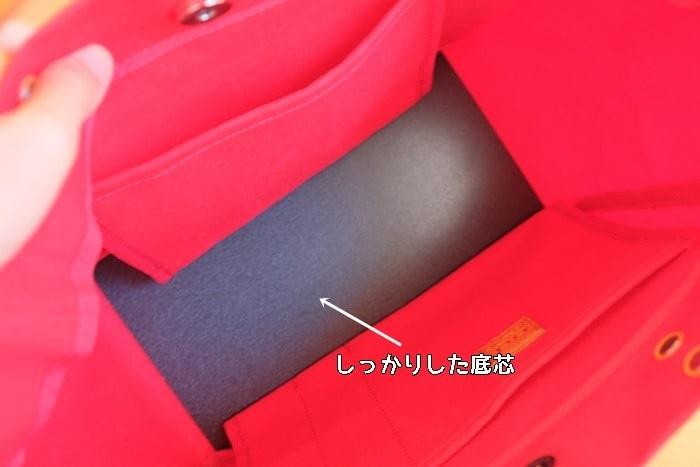カワニシカバン 帆布トートの底芯