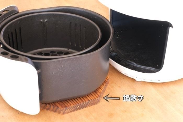 カラットフライヤーと鍋敷き